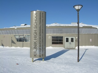 Cambridge Bay High School - built in the round configuration